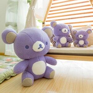 Лавандовая плюшевая кукла Rilakkuma, фиолетовый Мишка, мягкая игрушка, каваи, аниме плюшевая игрушка, милый подарок для украшения комнаты девушк...