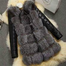 Пальто из искусственного меха облегающая кожаная куртка Женское