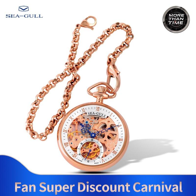 Seagull карманные часы женские часы 2019 механические часы автоматические часы мужские роскошные брендовые часы из розового золота M3600S