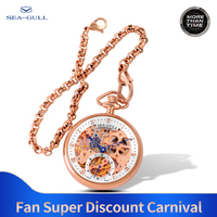 Seagull Pocket watch ladies watches 2019 mechanical watch automatic watch watch men luxury brand rose gold watch M3600S