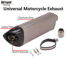 51MM Universal Motorcycle Titanium alloy Exhaust Pipe Escape Muffler Removable DB Killer For R1 R3 R6 Z900 TRK502 CBR500 CBR1000 motorcycle exhaust pipe muffler escape db killer 36mm 51mm for ducati st2 st4 s abs 748 750ss 800ss 900ss 1000ss 996 998 1098