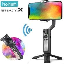 3 ציר מתקפל Gimbal מייצב 0.5 £ קל משקל כיס Gimbal עבור iPhone11 פרו מקס/11/XS מקסימום אידיאלי Vlog Hohem iSteady X
