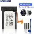 SAMSUNG оригинальный запасной EB-BR730ABE батареи для Samsung Gear S2 3G R730 SM-R735T SM-R730A SM-R735V SM-R730T 300 мАч