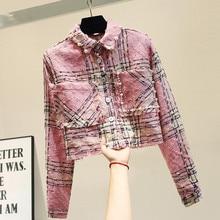 2020 Autumn New Bead Short Tweed Jacket Woman Small Fragrant Wind Short Coat Fem