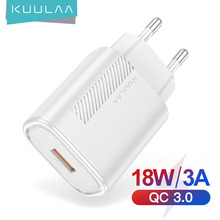 KUULAA Quick Charge 3.0 QC 18W USB Charger For iPad mini QC3.0 Fast Charging USB Wall Tablet Charger For Samsung Huawei Xiaomi
