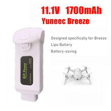 קל משקל קומפקטי 1300mAh /1700mAh 14.43Wh החלפת Lipo סוללה עבור Yuneec רוח סוללה
