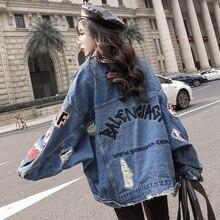 New Oversize Jeans Jacket Women 2020 Autumn Streetwear Loose Patch Designs Denim Jacket Coat Long Sleeve Female Ladies Outwear