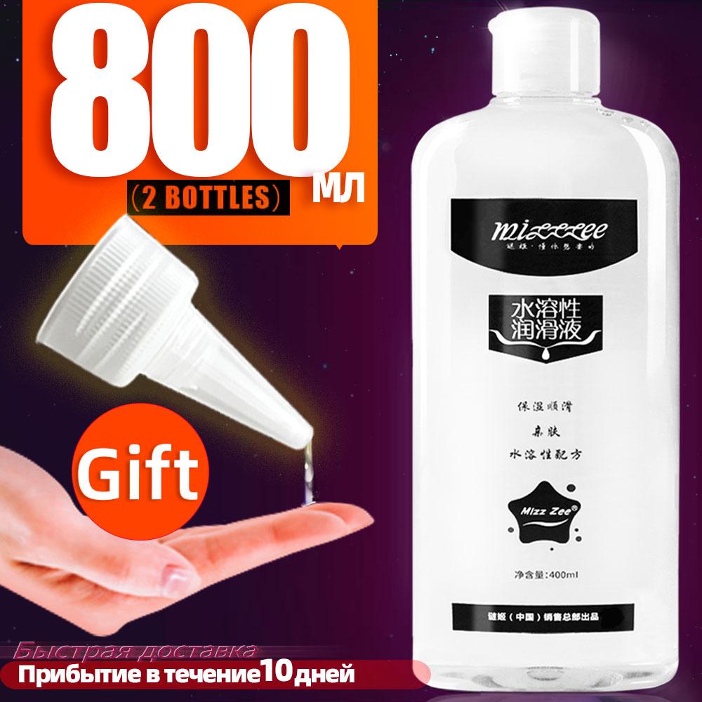 Смазка для секса 800/400 мл Секс-товары лубрикант интимнаясмазка маслодлямассажа Анальная смазка для Смазка на водной основе
