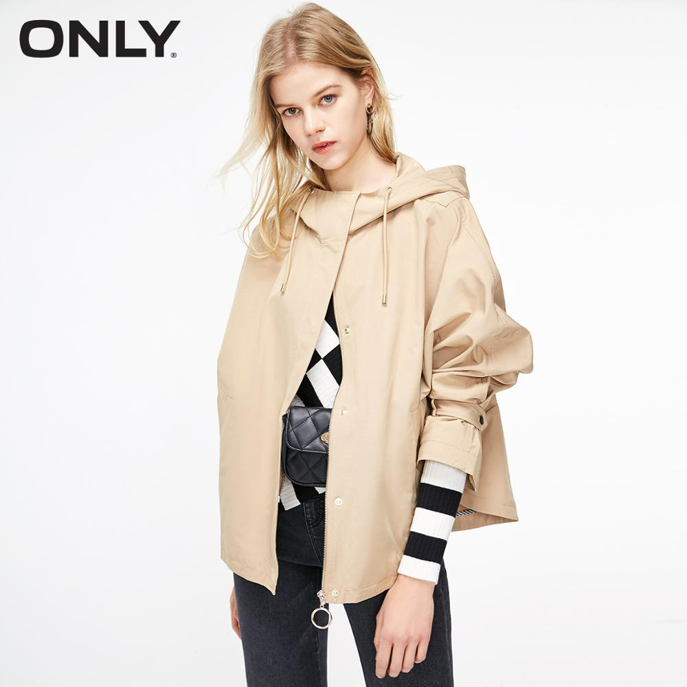 ONLY Women's Short Loose Fit Batwing Sleeves Cloak Trench Coat | 119136507