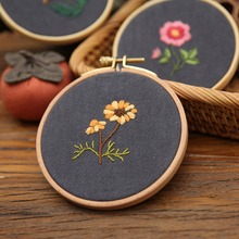 Plant Flower Embroidery DIY Material Package Handmade Creative Beginner Cross Stitch Kits Embroidery Hoop knooppakket latch hook kits latch hook pillow do it yourself flower embroidery borduurpakket kussen embroidery package pillow