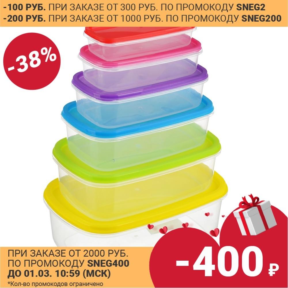 Juego de contenedores 6 uds, plástico, 22x15,5x7,5 cm suministros de cocina|Tarteras| - AliExpress