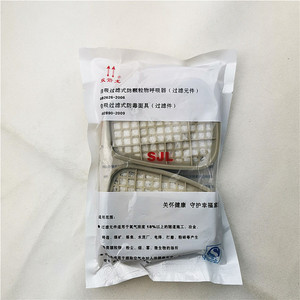 Image 4 - 6800 Gas Mask add SJL 3# Cartridge  7pcs suit Full Face Facepiece Respirator For Painting Spraying same 3M 6800