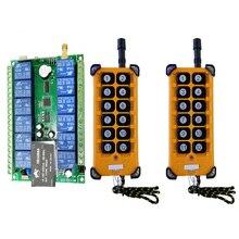 3000 м AC220V 12CH радио Управление; RF Беспроводной дистанционного Управление мостовой кран Системы приемник + номер кнопки дистанционного