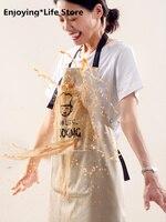 2020 New 4 Colors Apron Household Kitchen Women's Waterproof Oil Resistant Adult Cooking Work Clothes Men's Kitchen Apron