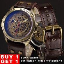 Скелет автоматические механические часы мужские бронза стимпанк часы мужские s прозрачные Ретро кожа, старинные часы montre homme