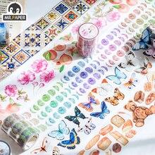 מר. נייר פרפר אדמונית צבעוני חרקים חתוך כלל קו כדור ביומן Washi קלטת רעיונות DIY קישוט מיסוך קלטת