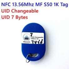 Keytag NFC 13,56 МГц UID 0 блок 7 байт MF S50 1K перезапись сменная рчид карта многофункциональная записываемая китайская Волшебная карта копия клон