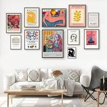 Matisse Fashion Girl nowoczesne figury liść obraz ścienny na płótnie Nordic plakaty i druki zdjęcia ścienny na wystrój salonu