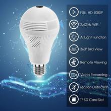 Light Bulb Wireless IP Camera Smart Home Indoor Security Panoramic Viewing Camera 2 Ways Audio Wide Angle 1080P HD CCTV Camera