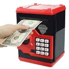 Детская электронная копилка с паролем мини для сбережения денег