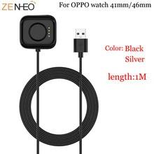 Cable De Carga Rápida USB de 1M para reloj OPPO, cargador para reloj inteligente de 41mm y 46mm, conjunto de Cable de carga portátil, accesorio para reloj