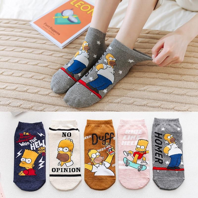 Woman Cartoon Simpsons Socks Art Novelty Anime Men Short Breathable Invisible Happy Funny Lovely Cotton Harajuku Meias