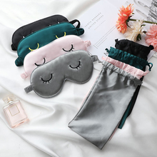 Sleeping-Eye-Masks Patch-Cover with Bag 1-Pc Blindfold Eye-Care-Tools Relax Silk Shading