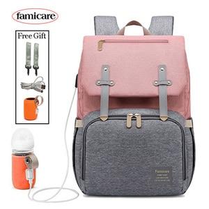 New Mummy Diaper Bag Baby Stroller Bag USB Charging Waterproof Oxford Women Handbag Maternity Nursing Nappy backpack Travel Bags(China)