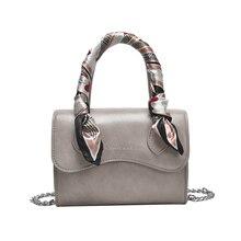 Advanced Sense 2019 Autumn New Womens Bag Tide Korean Version of The Wild Texture Messenger Chain Casual Fashion Handbag