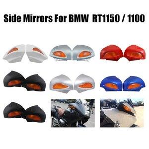 Мотоцикла широкое зеркало заднего вида для BMW двигатель R1100RT R1150RT R1100 RT R1150 RT R850RT мотоциклетные боковые зеркала зеркало для слепых пятен