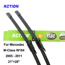 цена на Windshield wiper blade windscreen rear wiper car accessories for Mercedes Benz M Class W164 W166 ML 250 280 300 320 350 400 420