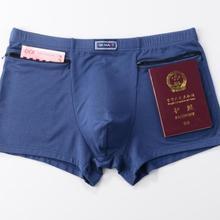 Мужские противоугонные трусы, вискоза средняя талия четыре четверти брюки, две молнии карманы CJNSXZDK00695