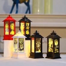 Lámpara LED de viento de Ramadán, decoración para el hogar, Eid Mubarak, decoración para fiesta musulmana islámica, EID Al Adha Ramadán Kareem, regalos