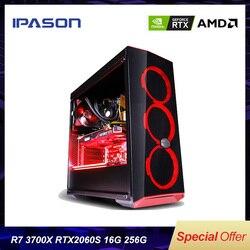 IPASON Gaming computer PC AMD R7 3700X scheda Dedicata RTX2060 SUPER 8G DDR4 16G di RAM 256G SSD per il gioco PUBG computer desktop PC