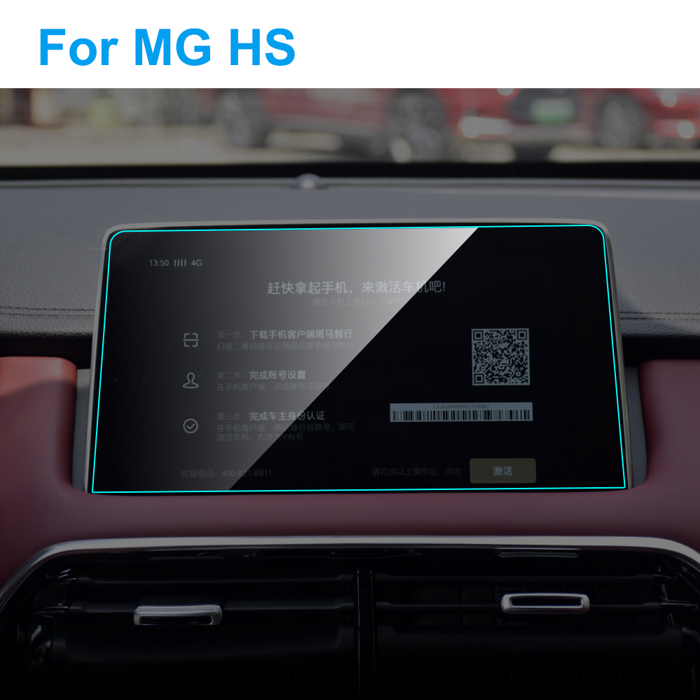 Car Screen Protector For MG HS Interior 2018 2019 Car GPS Navigation Tempered Glass Screen Protective Film Sticker Accessories