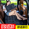 Car air mattress air mattress  air bed  car air bed  inflate mattress  mattresses  Flocking Cloth  car bed  inflatable sofa promo