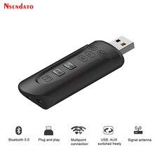 بلوتوث 5.0 الارسال محول الصوت 3.5 مللي متر AUX جاك USB محول لاسلكي Apt X AptX الكمون المنخفض LL الارسال لأجهزة التلفزيون PS4