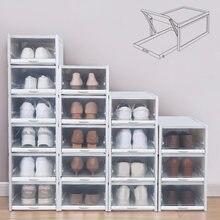 Многофункциональные утолщенные складные ящики для хранения обуви