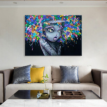 Abstract Wall Graffiti Art Canvas Prints Street Paintings Posters And African Girl Picture Decor