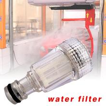Car Wash Machine Water Filter High Pressure Fitting For Karcher K2-K7 Series Pressure Washers hpcming inlet water filter g 3 4 fitting medium mg 032 compatible with all karcher k2 k7 series pressure washers