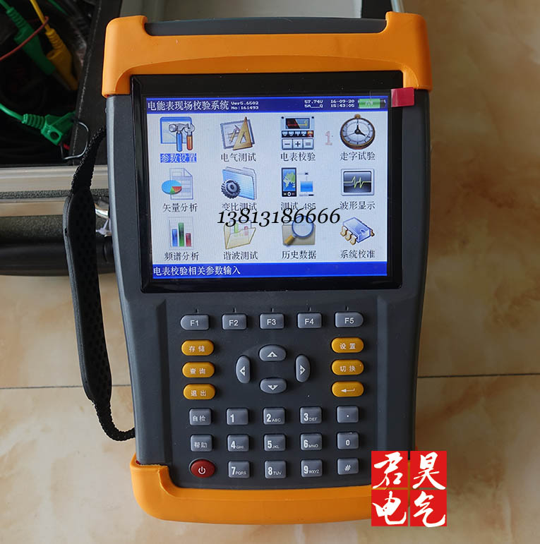 Multi Function Electric Energy Meter Field Calibrator  Electric Tester For Three-phase Electric Energy Meter