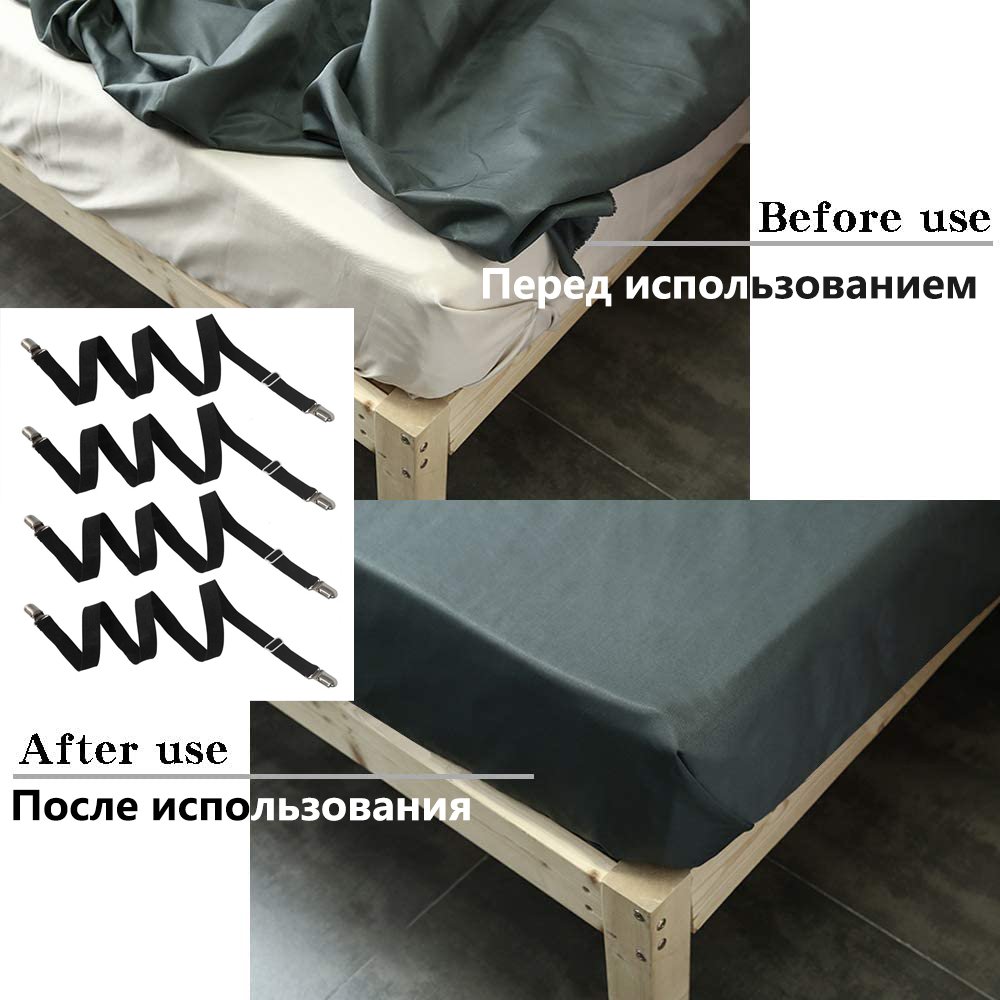 4pcs Adjustable Elastic Bed Sheet Clip Mattress Cover Corner Holder Clip Fasteners Straps Grippers Elastic Hook Sets