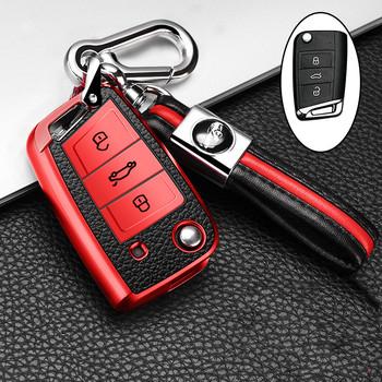 Obudowa kluczyka do samochodu pokrywa dla volkswagena VW Polo Golf 7 MK7 Tiguan passat dla Skoda Octavia Kodiaq Karoq dla Seat Ateca Leon torba klucz tanie i dobre opinie CN (pochodzenie) Z włókna węglowego