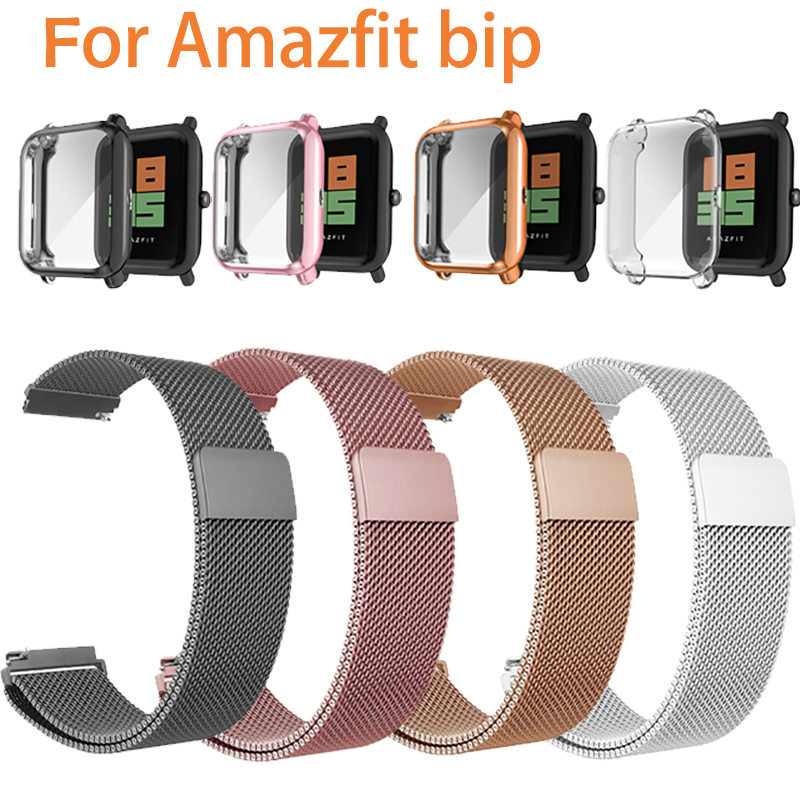 Strap For Amazfit Bip Strap Metal Bracelet With Case Huami Amazfit Bip 20mm Band Screen Protector For Smart Watch Accessories