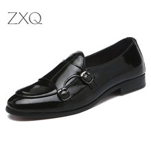 Men Loafers Exquisite Leather Shoes For Man Business Dress