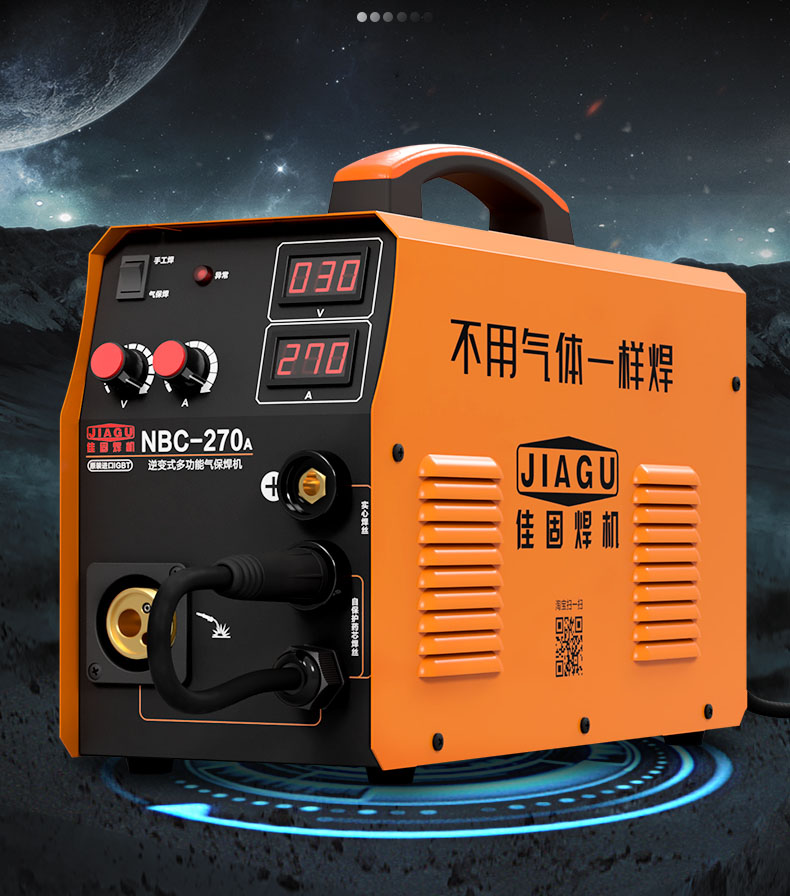 220V household airless carbon dioxide gas shielded welding machine integrated small dual-purpose electric welding machine