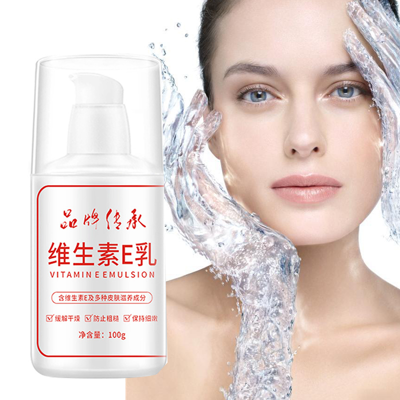 Face Care Vitamin E Emulsion Face Cream Moisturizing Anti-Aging Anti Wrinkles Removal Day And Night Creams Women Skin Care Cream