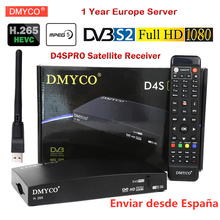 DVB S2 استقبال الأقمار الصناعية إضافة 1 سنة أوروبا 7 كابل خادم HD 1080P النسخة الجديدة H.265 MPEG 5 Bisskey LNB مستقبلات التلفزيون الرقمي
