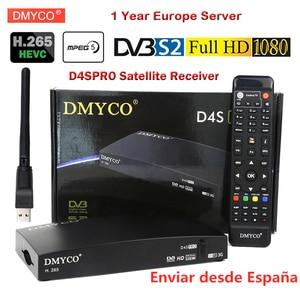 Image 1 - Récepteur Satellite DVB S2 ajouter 1 an Europe 7 serveur de câble HD 1080P nouvelle Version H.265 MPEG 5 récepteur de télévision numérique Bisskey LNB