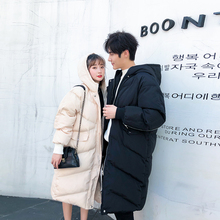 Winter Coat Men Warm Thick Fashion Solid Color Casual Parka Men Hooded Long Coat Man Streetwear Cotton Couple Clothes Jacket winter coat men warm fashion thick parka men casual solid color hooded coat man streetwear wild loose cotton long jacket men